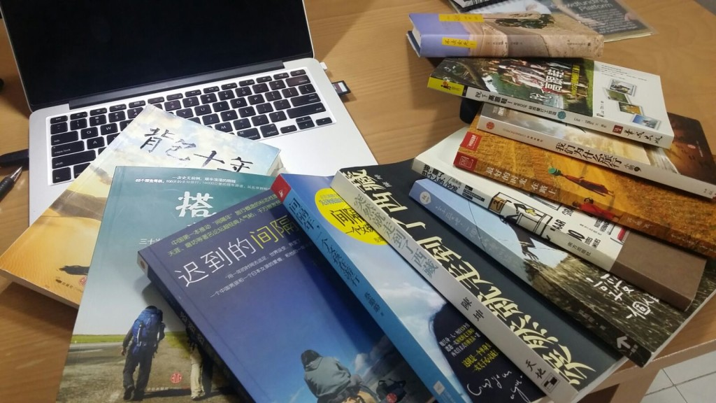 All these books are about perpetual travel or gap year