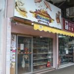 磨菇麵包店