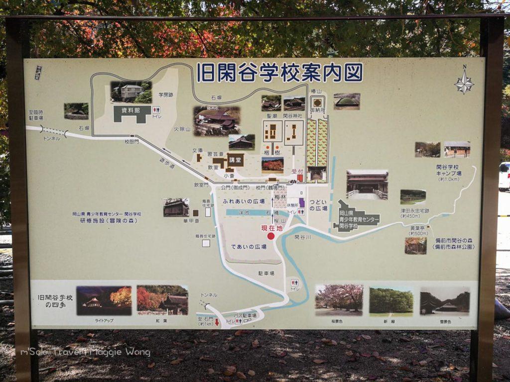 日本遺產賞楓 閑谷學校